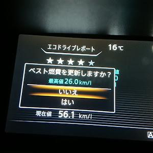 セレナ C27 e-power ハイウェイスターVのカスタム事例画像 たーちゃんさんの2019年11月08日10:39の投稿