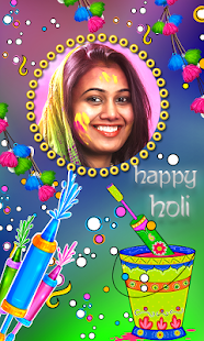 Happy Holi Photo Frames - náhled