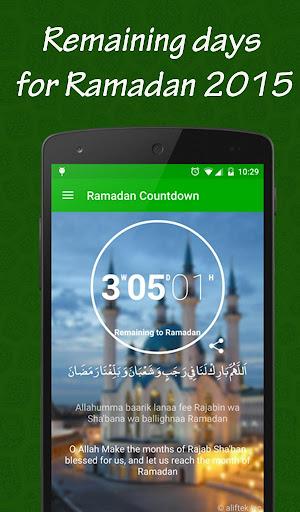 Ramadan 2015 Count Down
