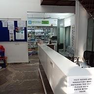 Mediera Pharma photo 2