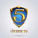 5AAB - Android TV APK