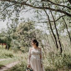 Bryllupsfotograf Nikolay Seleznev (seleznev). Bilde av 15.04.2019