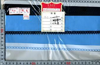 Photo: №334269-902:ケミカル黒:巾10mm