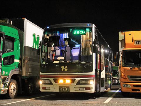 阪急バス「よさこい号」 2891 淡河PAにて