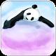 Panda HD Wallpaper Download for PC Windows 10/8/7