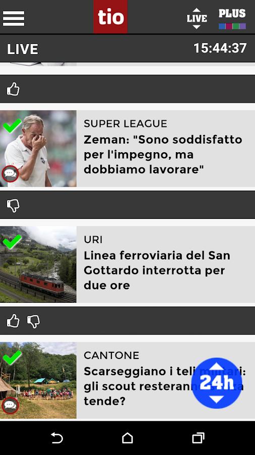 TioMobile- screenshot