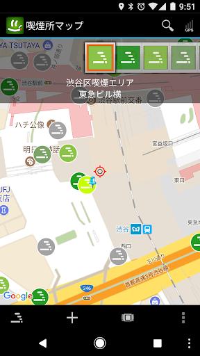 Public Ashtray Finder 1.1.1 Windows u7528 2