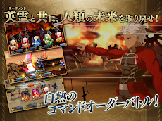 Fate/Grand Orderのおすすめ画像3