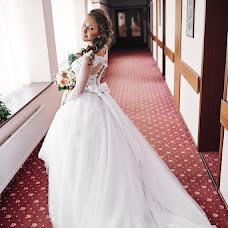 Wedding photographer Aleksandr Vitkovskiy (AlexVitkovskiy). Photo of 03.05.2016