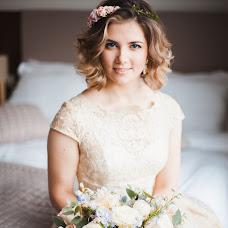 Wedding photographer Yuliya Kondrateva (KattyWind). Photo of 09.04.2017