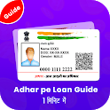 Get Loan On Adhar Guide : Easy Personal Loan icon