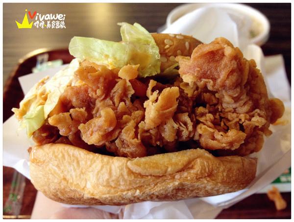 南台灣特色速食-好吃麵線羹配炸雞堡『丹丹漢堡』