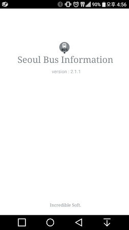 SeoulBus - Seoul, bus stop 2.3.2 screenshot 599256