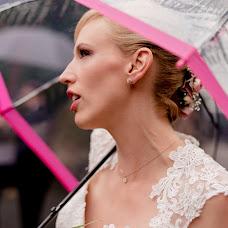 Wedding photographer Pavel Litvak (weitwinkel). Photo of 16.09.2017