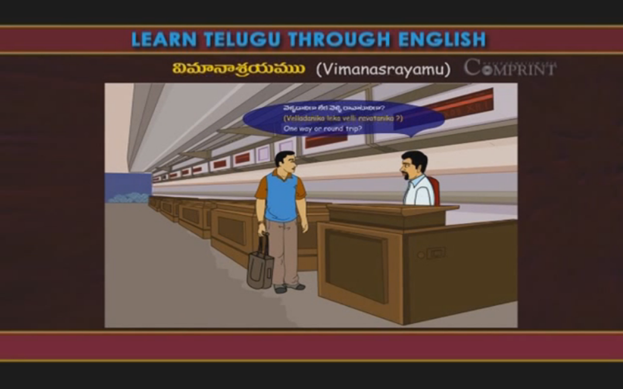 learning english through video Learning english through videos, funza 1,704 likes 2 talking about this tools for learning the english language.