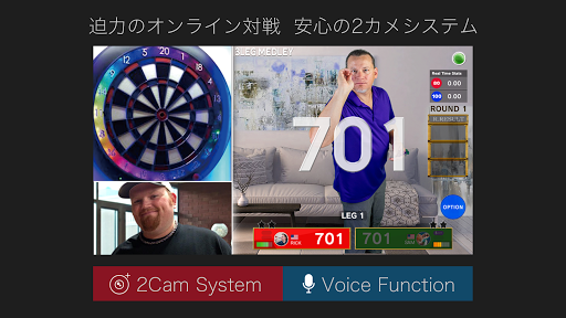 GranBoard 7.4.6 screenshots 1