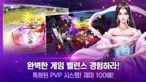 ub300uac80 apkmind screenshots 1