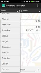 Dictionary / Translator screenshot