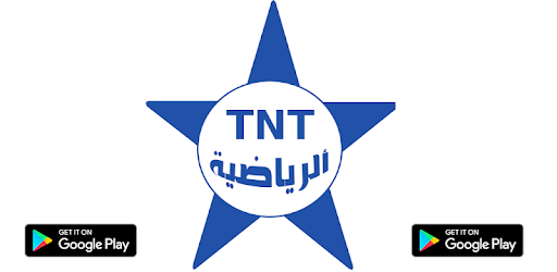 Descargar Arriadia Maroc Tv Tnt Para Pc Gratis última Versión Com Arryadia Maroc Apps
