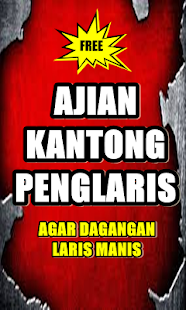 Ajian Kantong Penglaris Dagang for PC-Windows 7,8,10 and Mac apk screenshot 1