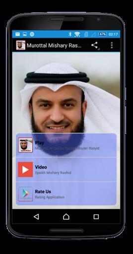 MP3 Al Qur'an Mishary Rashid