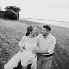 Wedding photographer Margarita Mamedova (mamedova). Photo of 02.11.2018