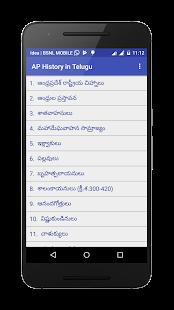 AP History in Telugu - náhled