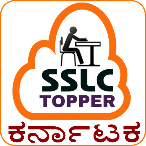SSLC Topper -Karnataka State - Apps on Google Play