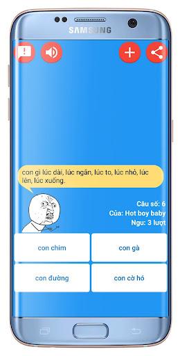 Hu1ecfi Ngu 2.1 screenshots 2
