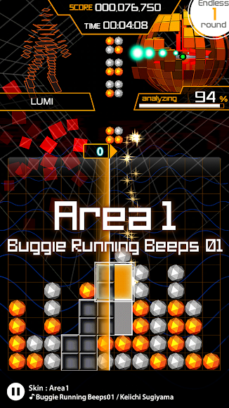 LUMINES PUZZLE AND MUSIC 1.3.13