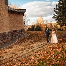 Wedding photographer Kseniya Razina (razinaksenya). Photo of 20.04.2018