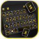 Black Gold Chat Keyboard Theme Download for PC Windows 10/8/7