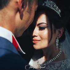 Wedding photographer Vitaliy Orlyand (orlyand). Photo of 22.07.2017