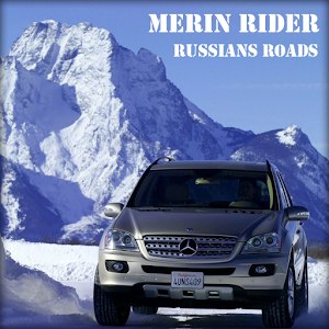 Merin rider: russians roads for PC and MAC