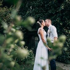 Photographe de mariage Szabolcs Locsmándi (locsmandisz). Photo du 28.08.2018
