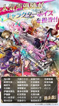 ファントム オブ キル 【無料本格シミュレーションRPG】