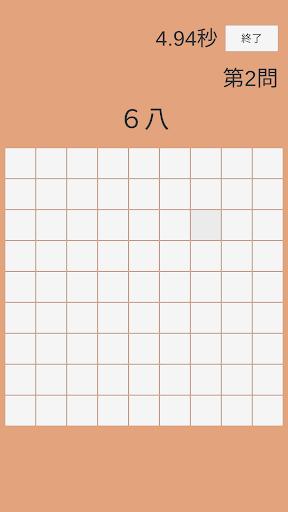 将棋棋譜早読み screenshot 2