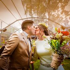 Wedding photographer Jonathan Dávila (jonathandavila). Photo of 16.07.2018