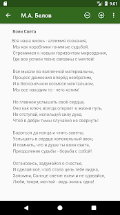 Азимут мечты - náhled