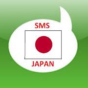Free SMS Japan - SMS 일본