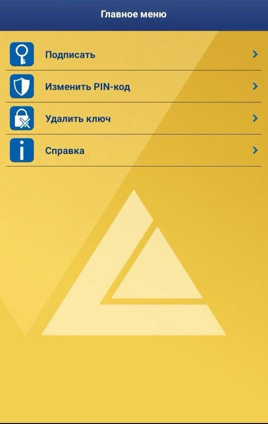 NURBANK MobiPass- screenshot