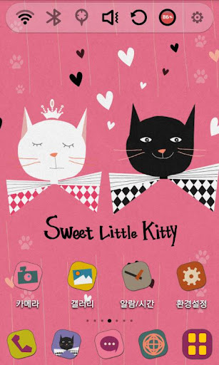 玩免費個人化APP|下載Sweet Little Kitties Theme app不用錢|硬是要APP