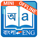 Bangla Dictionary Mini