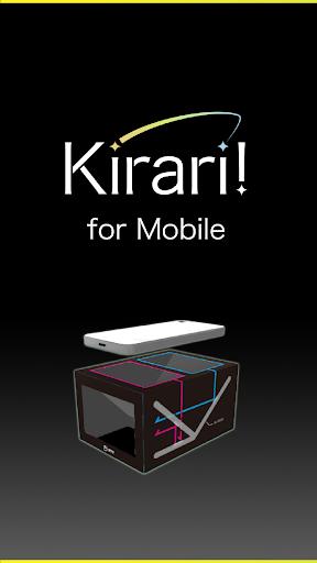 Kirari for Mobile