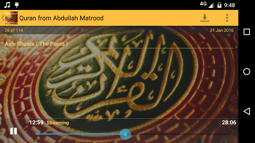 Abdullah Al Matrood Offline for Android Free Download - 9Apps