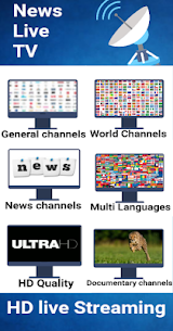 Download Hd TV APK Latest Version Free For Android – Updated 2020 1