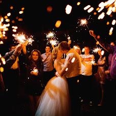 Wedding photographer Evgeniy Pankratev (Bankok). Photo of 15.08.2016