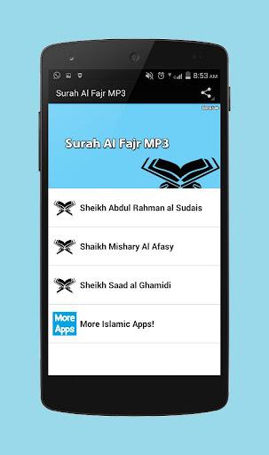 Surah Al Fajr MP3