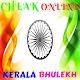കേരളം Kerala Bhulelekh-Check Online Land Record APK