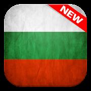 Bulgaria Flag Wallpapers